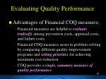 evaluating quality performance