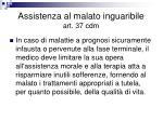 assistenza al malato inguaribile art 37 cdm
