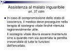assistenza al malato inguaribile art 37 cdm1