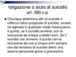 istigazione o aiuto al suicidio art 580 c p