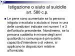 istigazione o aiuto al suicidio art 580 c p1