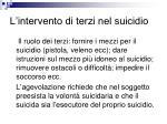 l intervento di terzi nel suicidio2