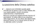 la posizione della chiesa cattolica2