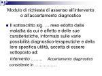 modulo di richiesta di assenso all intervento o all accertamento diagnostico