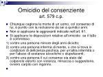 omicidio del consenziente art 579 c p