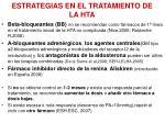 estrategias en el tratamiento de la hta1