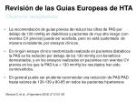 revisi n de las gu as europeas de hta