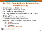 2010 11 institutional information record isir1