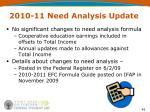 2010 11 need analysis update