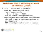 database match with department of defense dod3