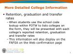 more detailed college information
