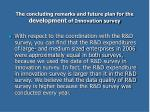 the concluding remarks and future plan for the development of innovation survey2