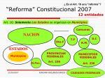 reforma constitucional 20071