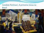 candido portinari a primeira missa no brasil
