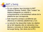 awt y swing