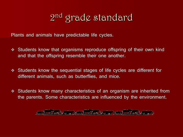 2 nd grade standard