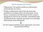 papel da linguagem document ria
