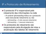 ip x protocolo de roteamento