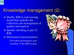 knowledge management 2