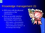 knowledge management 3