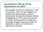 ley n mero 499 de 29 de septiembre de 2004