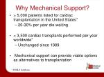 why mechanical support