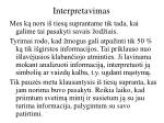 interpretavimas