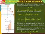 5 8 trabajo de la fuerza elastica