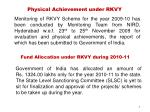 physical achievement under rkvy