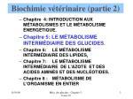 biochimie v t rinaire partie 2