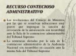 recurso contecioso administrativo2