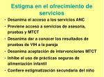 estigma en el ofrecimiento de servicios