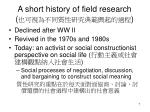 a short history of field research1