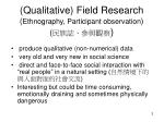 qualitative field research ethnography participant observation