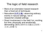 the logic of field research