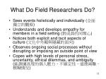 what do field researchers do1