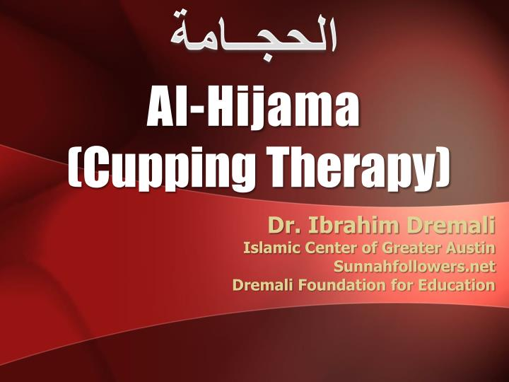 al hijama cupping therapy n.