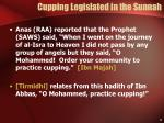 cupping legislated in the sunnah