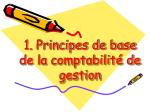 1 principes de base de la comptabilit de gestion