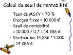 calcul du seuil de rentabilit1