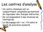les centres d analyse
