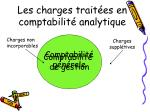les charges trait es en comptabilit analytique