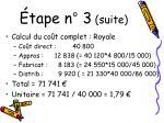 tape n 3 suite