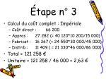 tape n 3