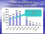 m ttersterblichkeit in deutschland 1900 1999