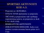 sportske aktivnosti kod a s2