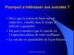 pourquoi s int resser aux suicides
