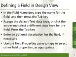 defining a field in design view