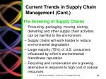 current trends in supply chain management cont1