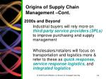 origins of supply chain management cont1